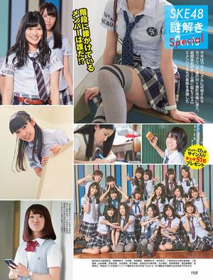 Nikkan SPA! SKE48