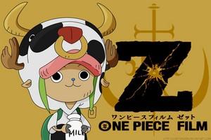 One Piece Film Z Chopper