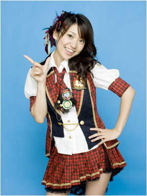 Oshima Yuko Iiwake Maybe