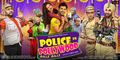 Police in Pollywood – Releasing 5 September 2014