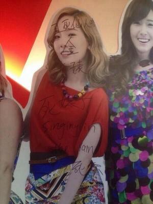 Taeyeon Anti