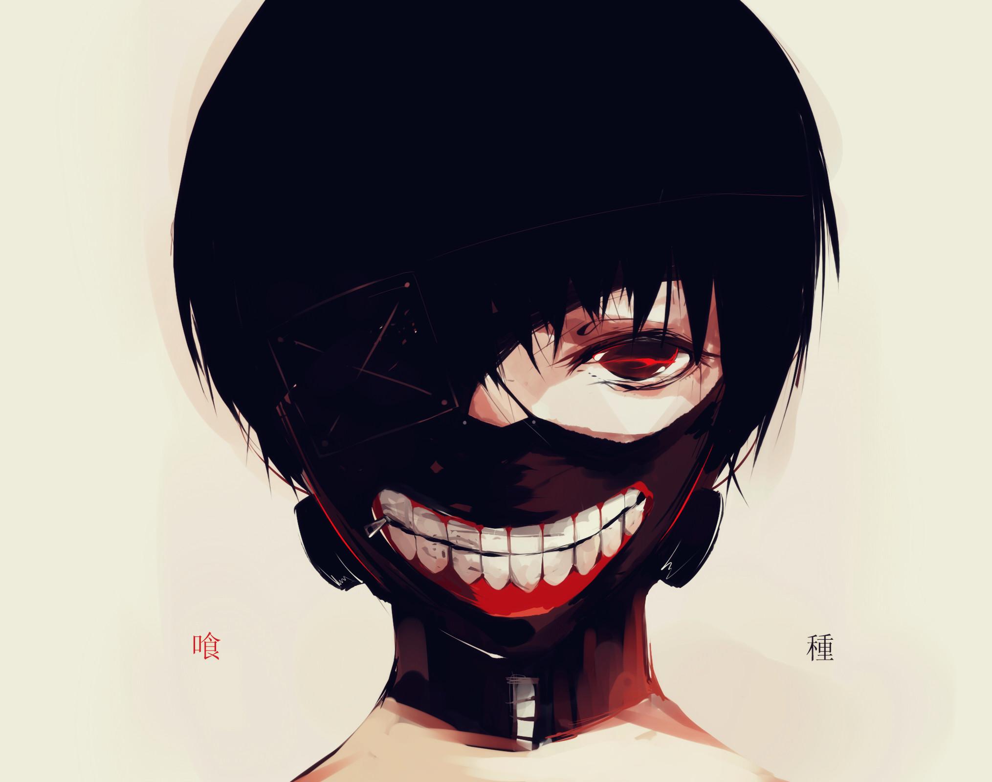 Tokyo Ghoul Mask tokyoghoul Image manga, Manga, Anime