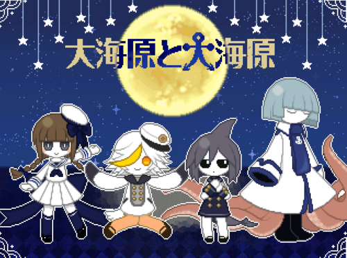 Video Games achtergrond possibly with anime entitled Wadanohara and the Great Blue Sea