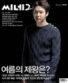 Yoochun For No. 966 - jyj photo