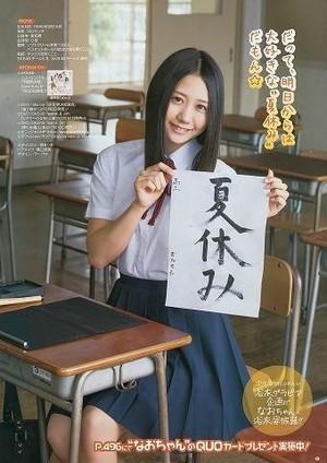 Young Gangan No.15 2014 Furuhata Nao