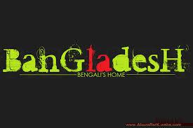 bangladesg1