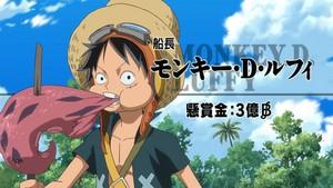 Luffy Screenshot