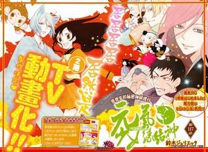 ºº2nd Anime Seasonºº