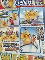 The Great Pikachu Outbreak flyers  - pokemon photo