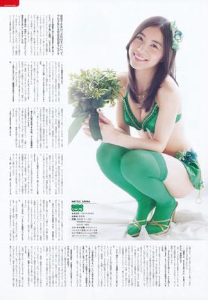 akb48 Sousenkyo traje de baño Surprise 2014 Matsui Jurina
