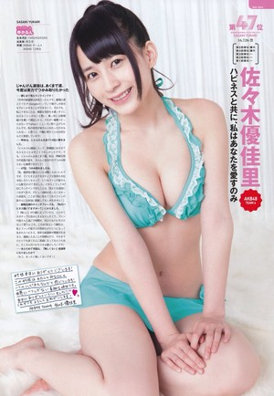 AKB48 Sousenkyo swimsuit Surprise 2014 inayofuata Girls