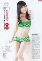 akb48 Sousenkyo traje de baño Surprise 2014 siguiente Girls