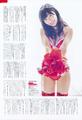 Akb48 Sousenkyo costume da bagno Surprise 2014 Sashihara Rino
