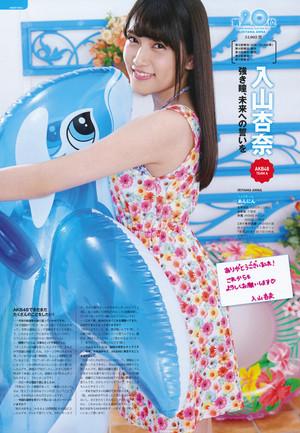 AKB48 Sousenkyo badeanzug Surprise 2014 Undergirls