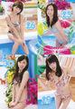 akb48 Sousenkyo traje de baño Surprise 2014 Undergirls
