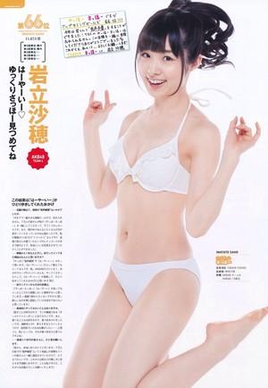 akb48 Sousenkyo 泳装, 游泳衣 Surprise 2014 Upcoming Girls