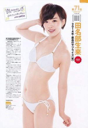 akb48 Sousenkyo traje de baño Surprise 2014 Upcoming Girls