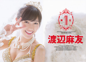 AKB48 Sousenkyo купальник Surprise 2014