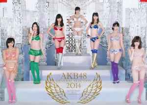 akb48 Sousenkyo roupa de banho, fato de banho Surprise 2014