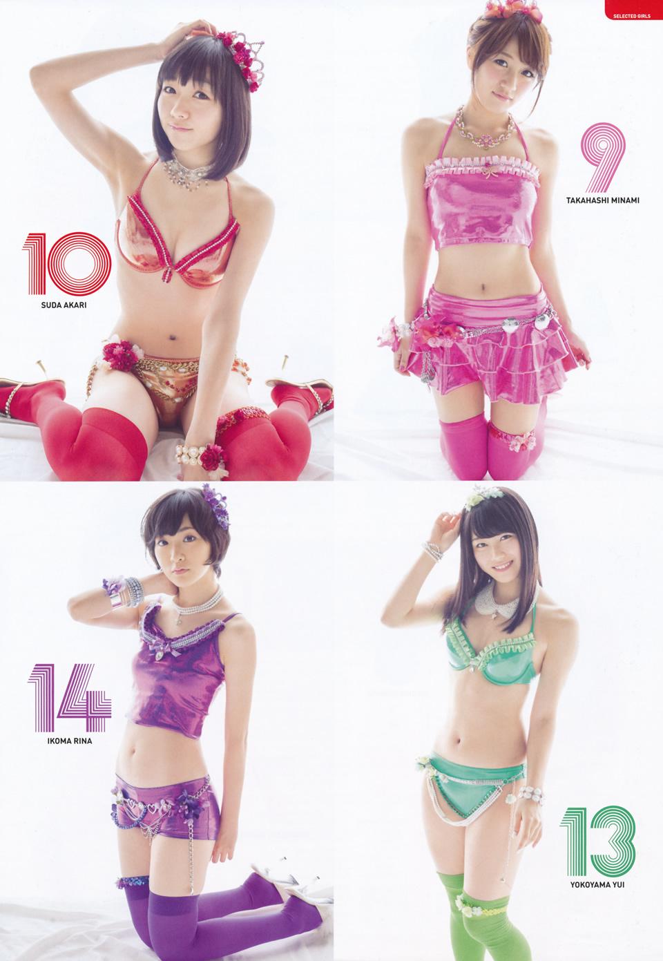 AKB48 Sousenkyo swimsuit کا, سومساٹ Surprise 2014