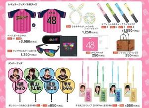 AKB48 Tokyo Dome tamasha Goods