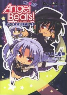 Angel Beats Kanade and Naoi chibi