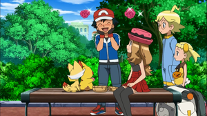 Ash Loves Serena's খাবার