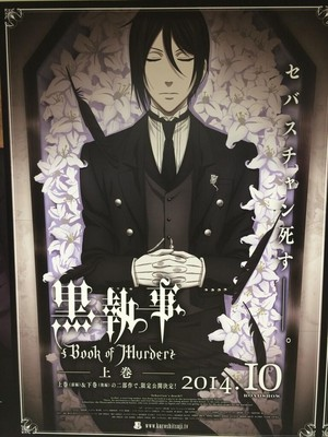 BB, the Book of Murder