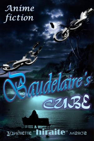 Baudelaire's Cube [Anime Fiction] at Wattpad