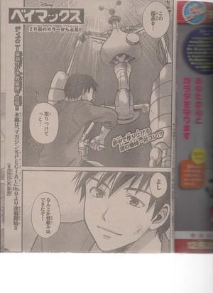 Big Hero 6 Manga pt 1