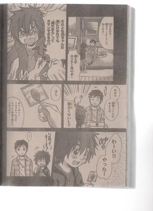 Big Hero 6 Manga pt 2