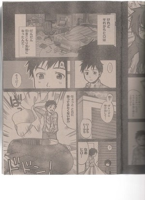 Big Hero 6 Manga pt 2Big Hero 6 Manga pt 2