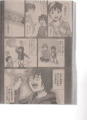 Big Hero 6 Manga pt 3