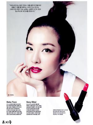 DARA for Cosmopolitan Magazine