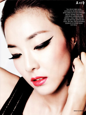 DARA for Cosmopolitan Magazine