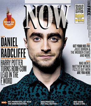 Daniel Radcliffe cover