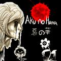 Flowers of Evil Fanart - anime fan art
