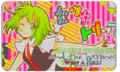 GUMI / Megpoid - gumi-vocaloids fan art