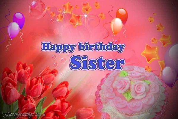 Поздравления с днём рождения сестра фото