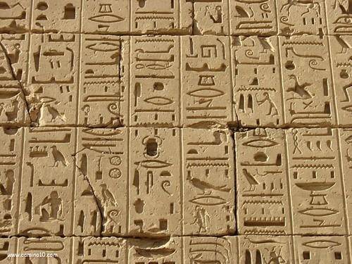 Ancient Egypt Wallpaper Titled Hieroglyphs