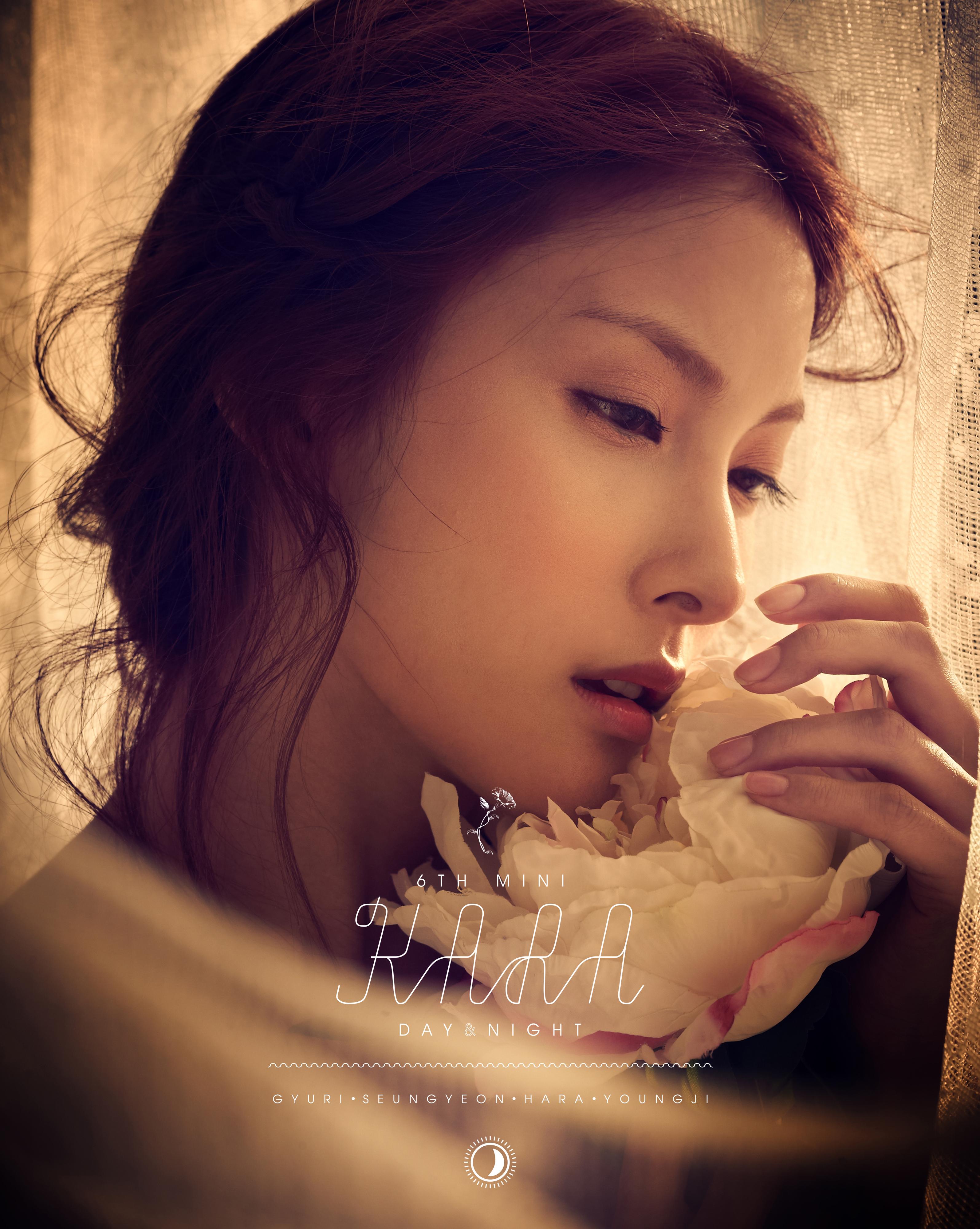 KARA Gyuri 'Day & Night' Teaser 3 HQ