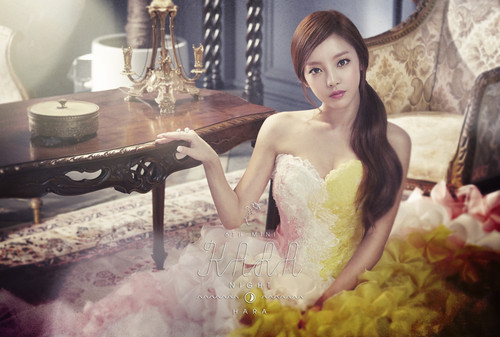 KARA Hara 'Day & Night' Teaser 2 HQ - kara Photo