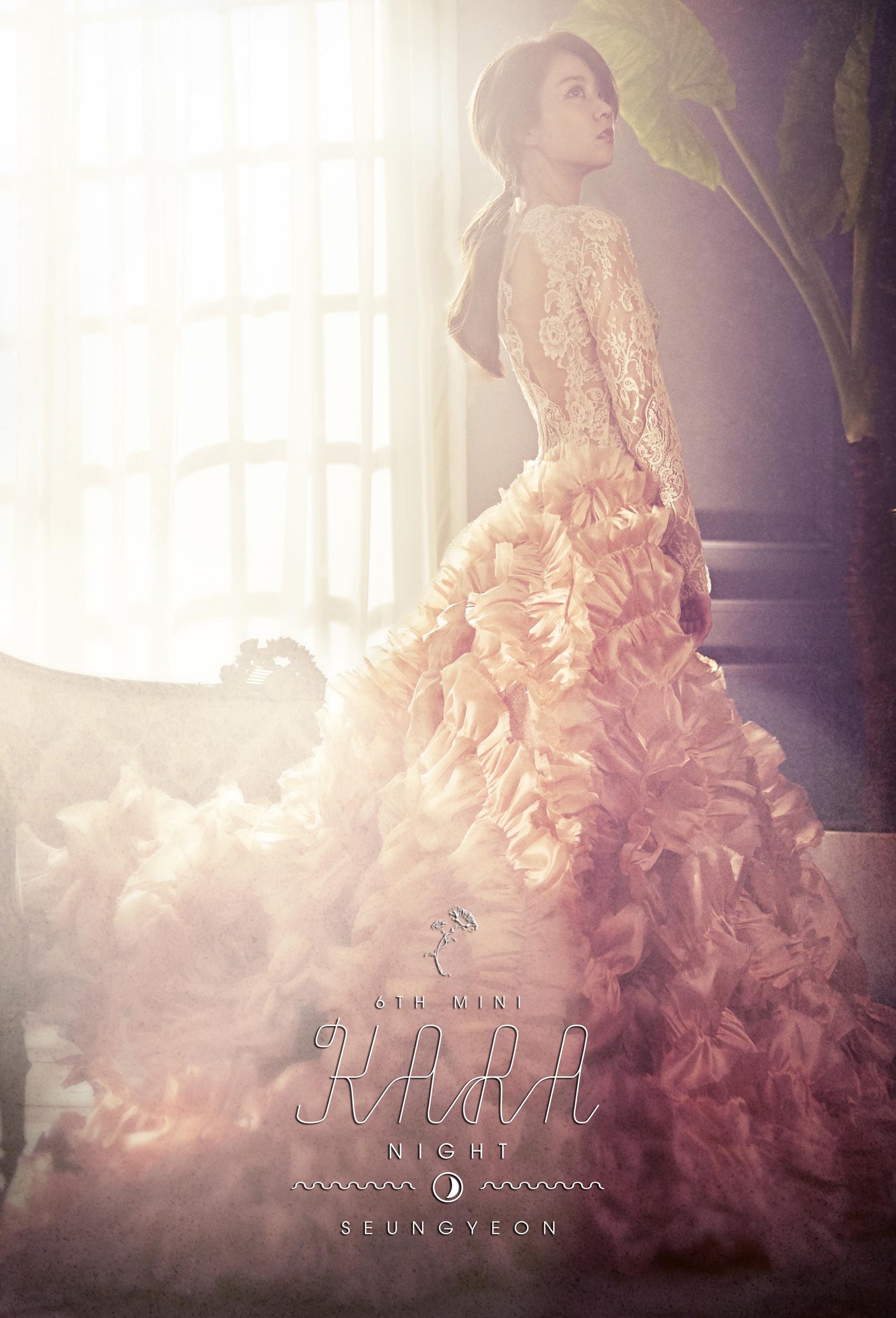 KARA Seungyeon 'Day & Night' Teaser 2 HQ