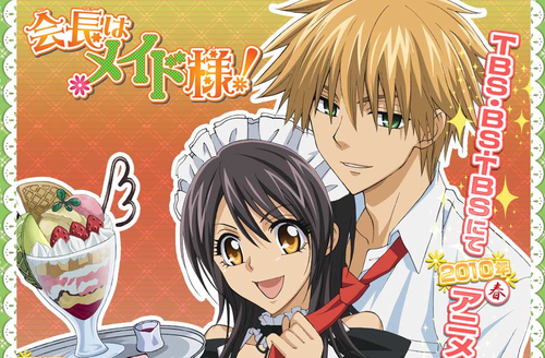Kaichou wa Maid-sama wallpaper containing anime entitled Kaichou Wa Maid Sama!