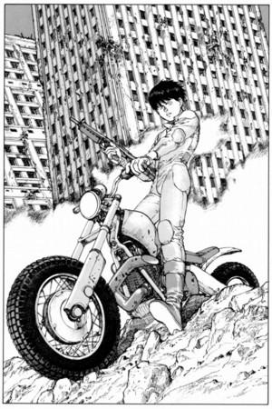 Kaneda Shotaro!