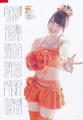 Kawaei Rina akb48 Sousenkyo 수영복 Surprise 2014