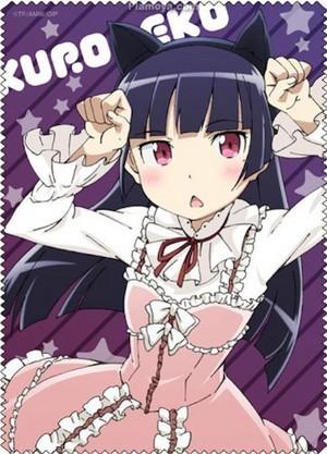Kawaii Kuroneko~chan