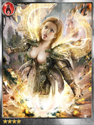 Legend of the Cryptids Axelina