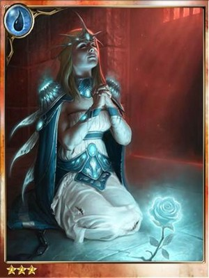 Legend of the Cryptids Reticula