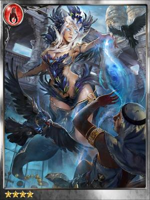 Legend of the Cryptids Satanael